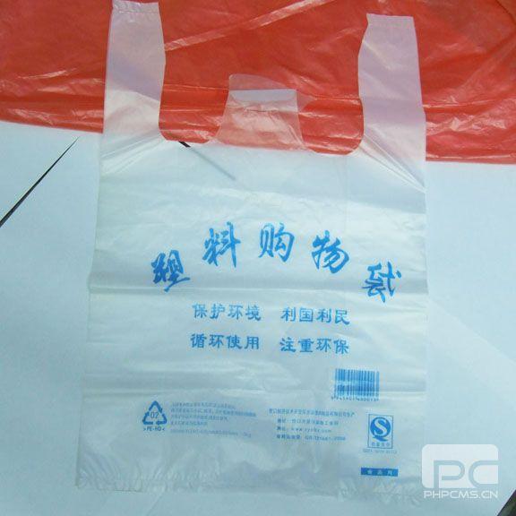 济南气泡袋